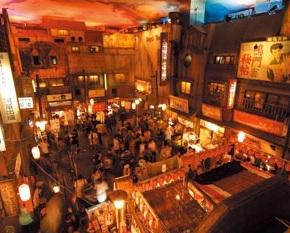 Atlas Obscura : le Japon, terre demystères